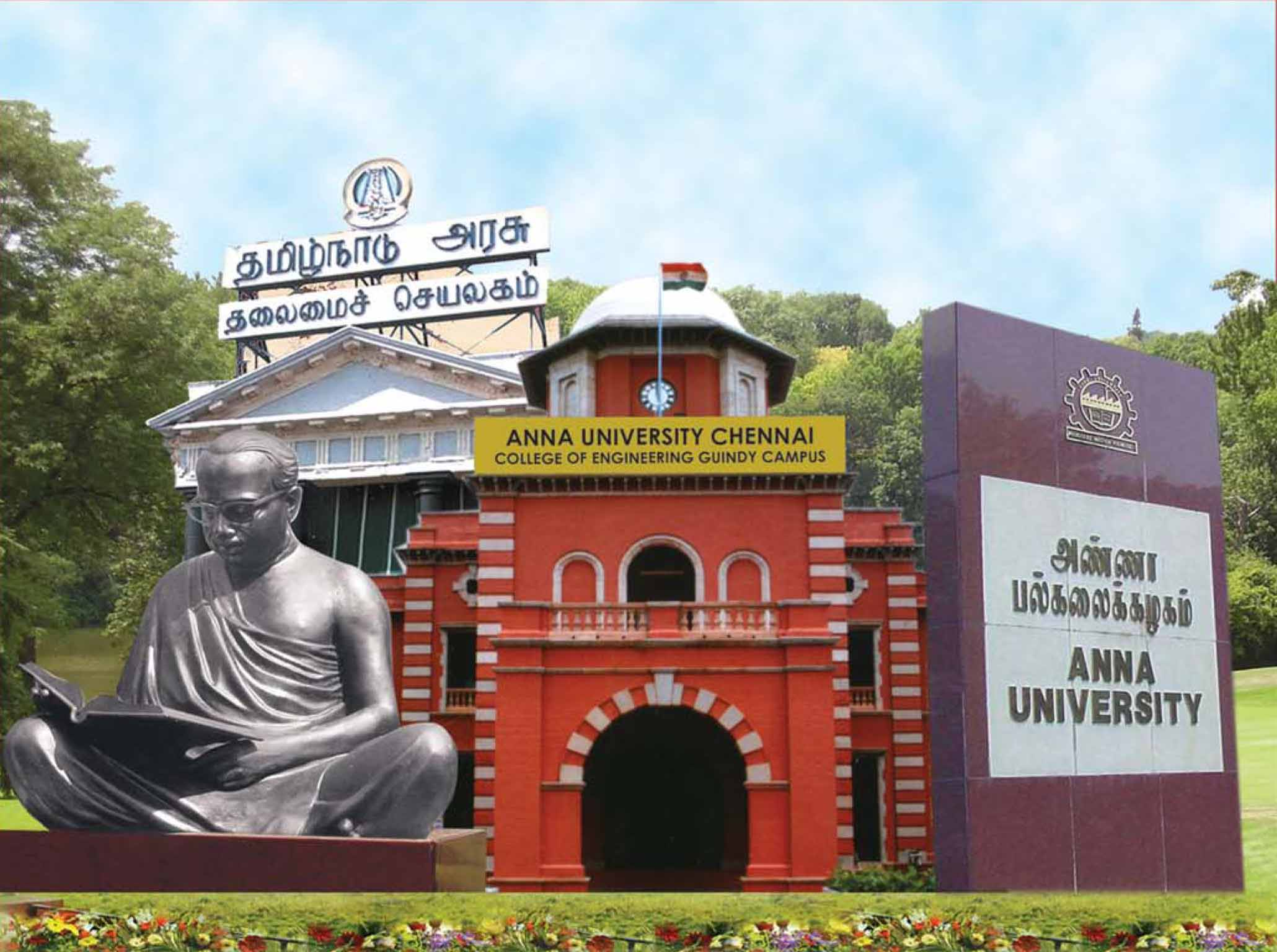 Anna University Result Latest Update 2017 April May June