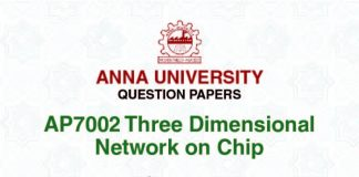 Anna University Questions Archives - Page 65 of 72 - Recent