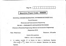 MA6451 PROBABILITY AND RANDOM PROCESSES UNIVERSITY QUESTION PAPER NOV/DEC 2016