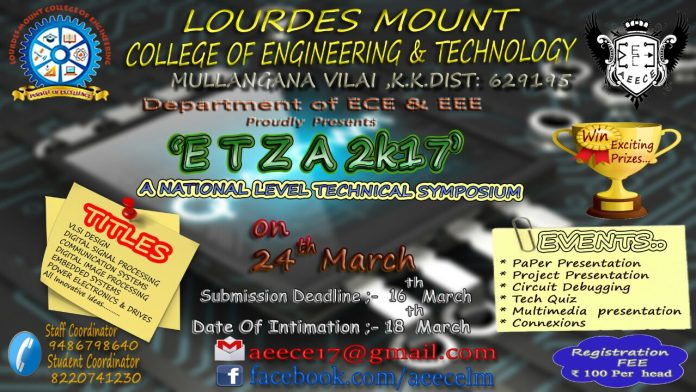 LOURDES MOUNT COLLEGE OF ENIGINEERING & TECHNOLOGY