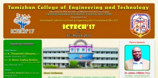 ICTECH-17 INTERNATIONAL CONFERENCE