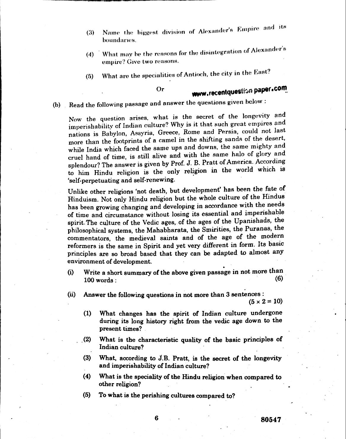 HS6251 TECHNICAL ENGLISH-II 5 - Recent Question Paper