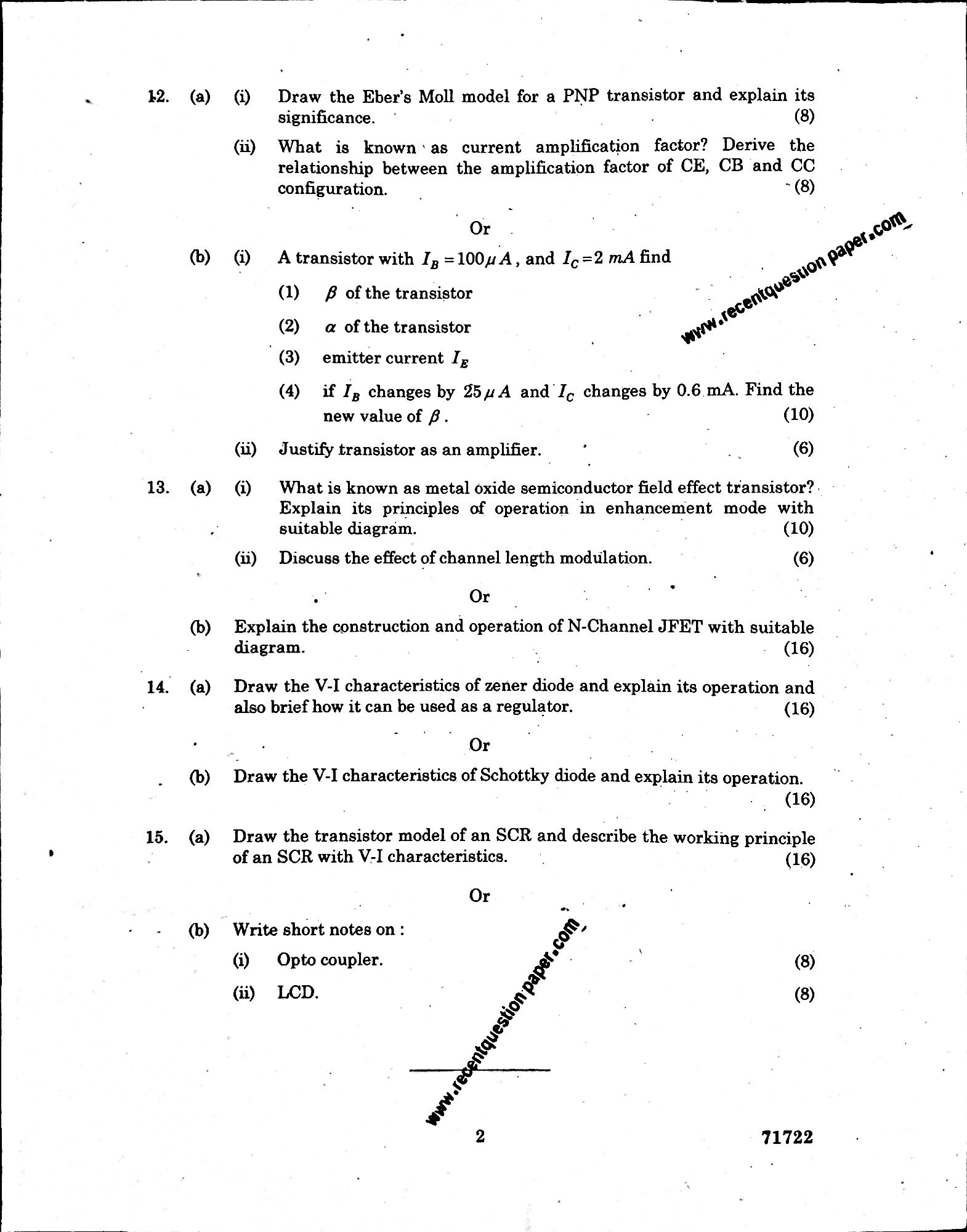 Ec6201 question paper 2017