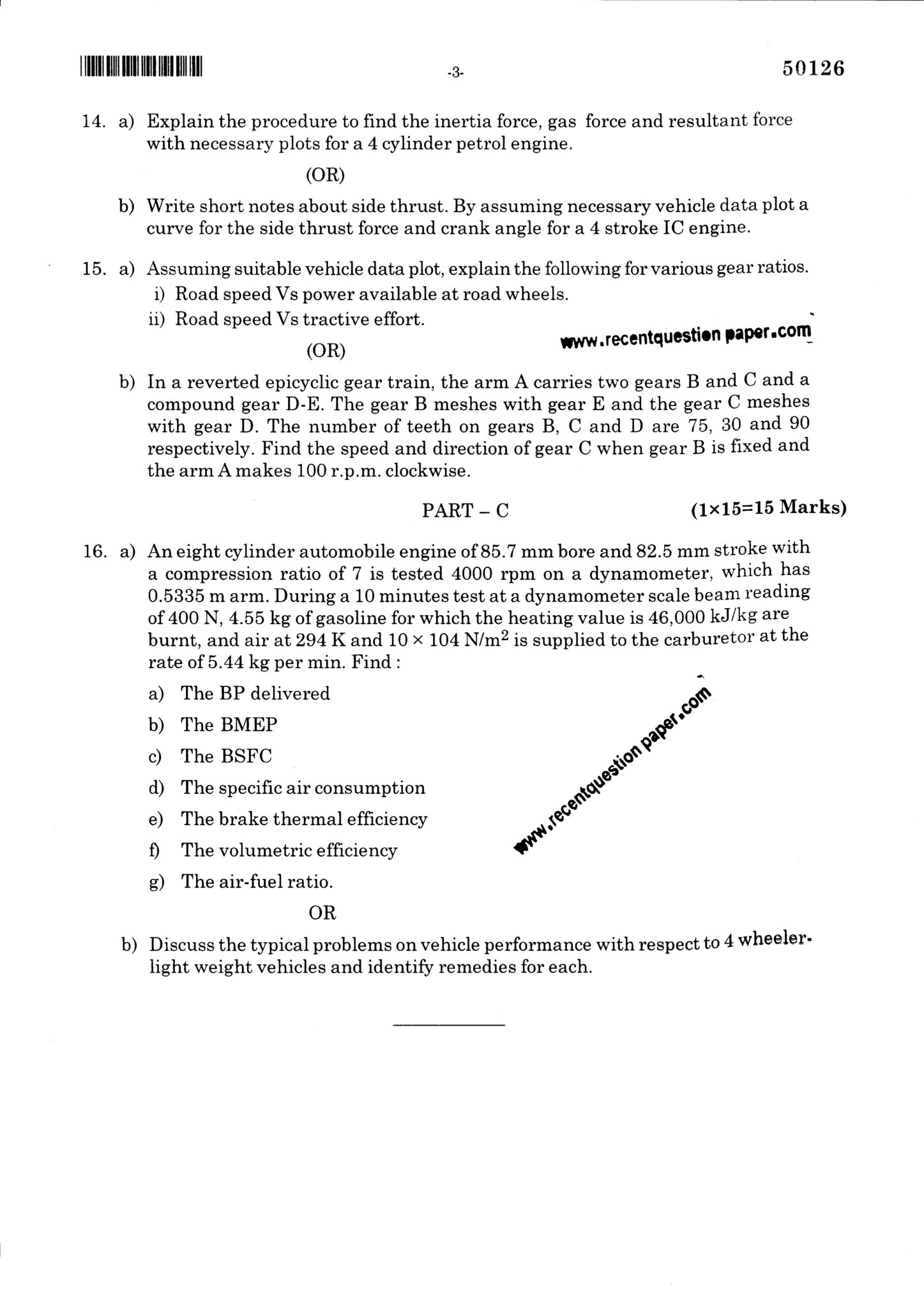AT6503 Vehicle Design Data Characteristics Question Paper